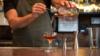 Ovenand Shaker Bar