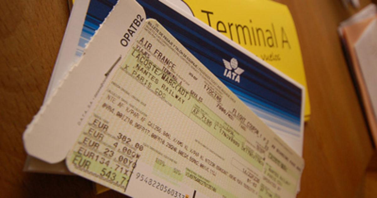 Билет в болгарию цена