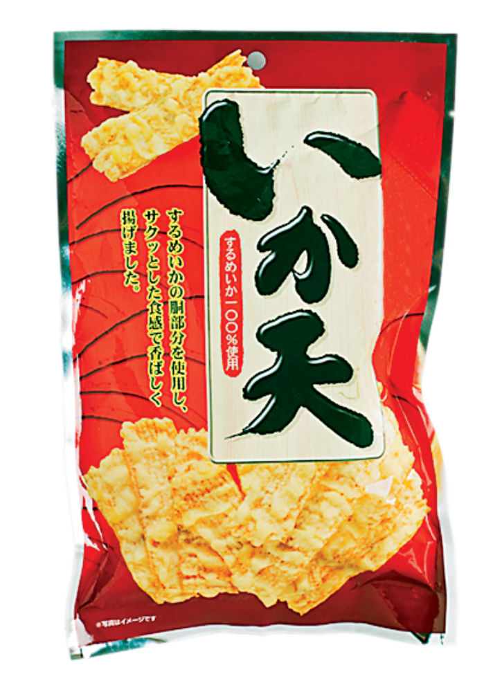 Chips from Japan