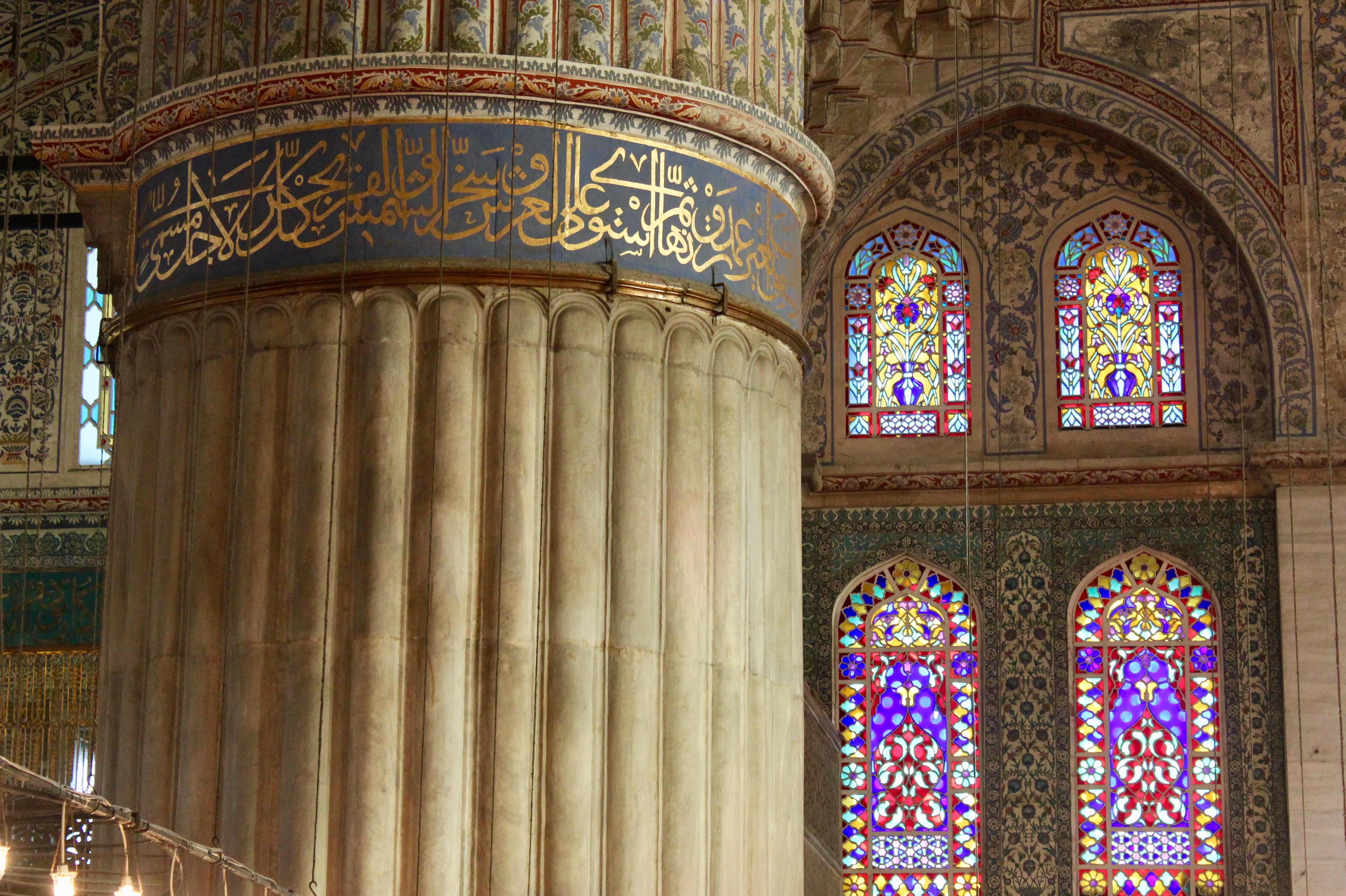 Blue_Mosque_interior_Marie-France_Roy.jpg?mtime=20190801115035#asset:106553