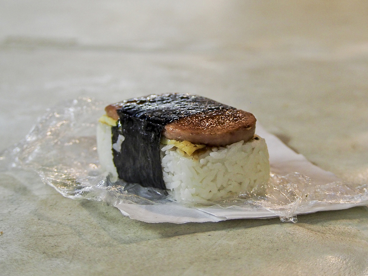 spam-musubi-snack-hawaii.jpg?mtime=20190117104844#asset:104516